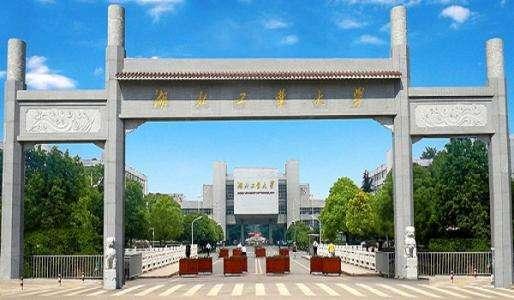 武汉实验室台柜规划