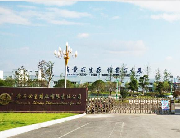 武汉实验室净化系统