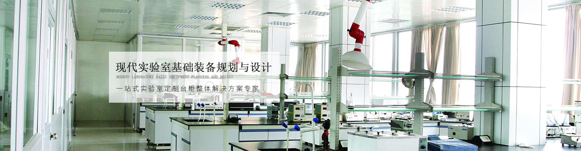 武汉实验台安装